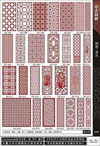中式古典装饰板雕刻图案