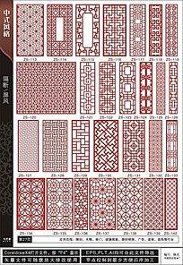 中式镂空密度板雕刻花形