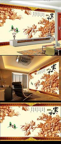 高档3D立体木雕牡丹客厅电视背景墙
