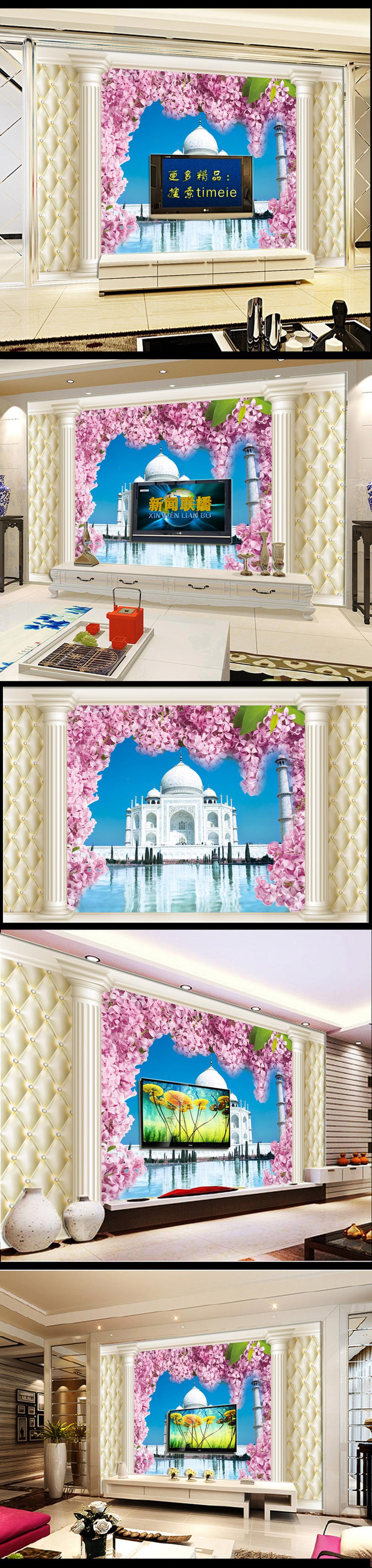 客厅风景3d欧式柱子威尼斯电视背景墙