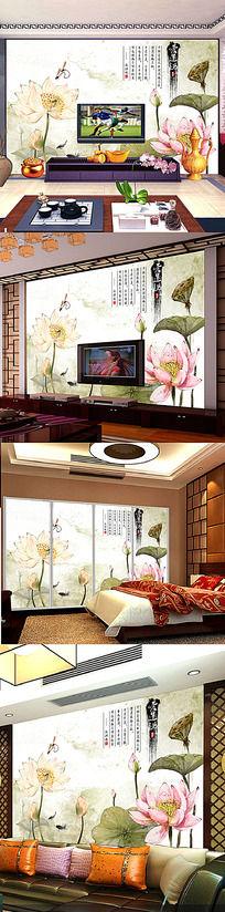 廉洁荷花图中式客厅电视背景墙