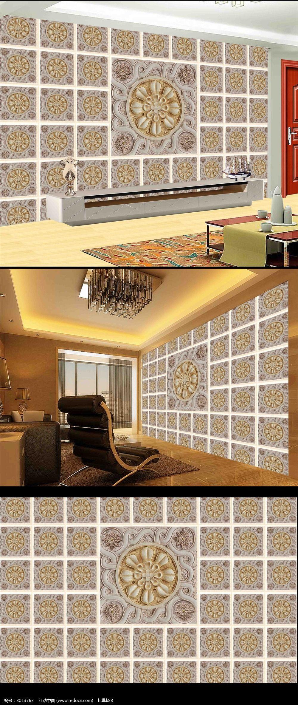 砂岩欧式浮雕客厅电视背景墙