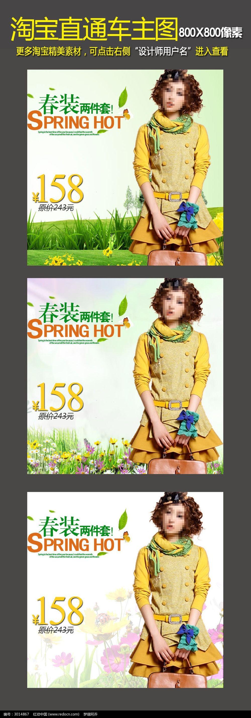 春天来了竖笛谱子