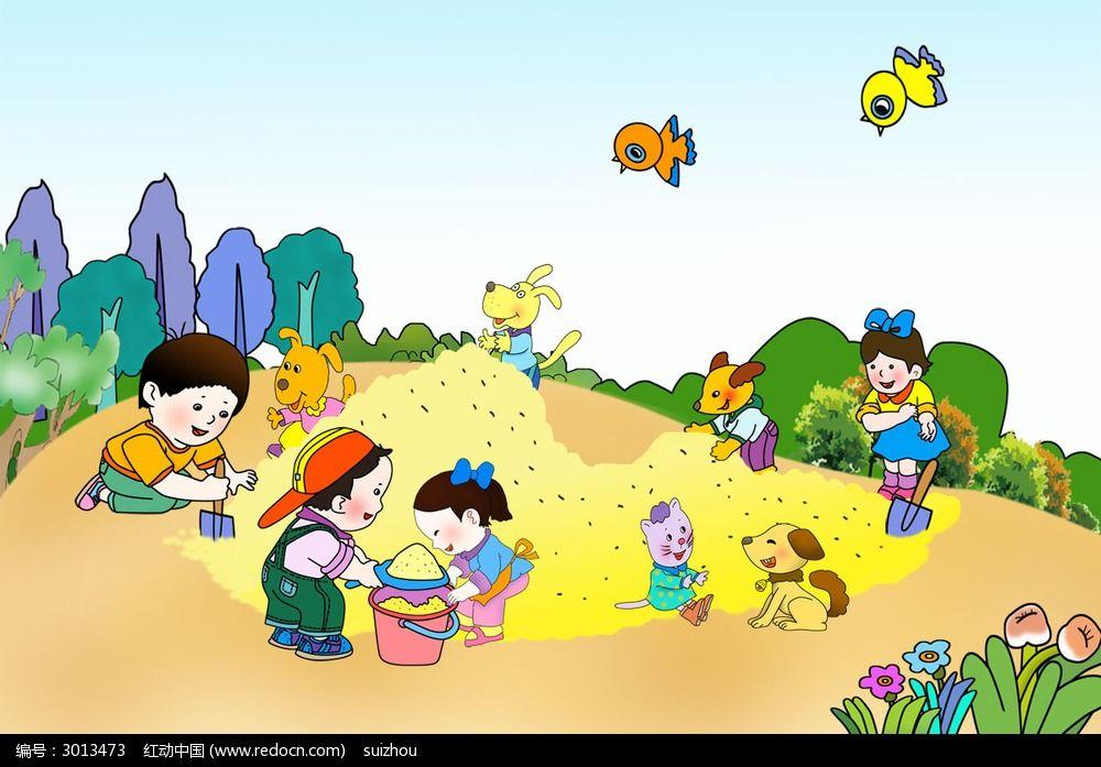 玩沙卡通儿童插画