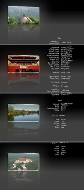 经典样式的电影片尾字幕展示ae模板