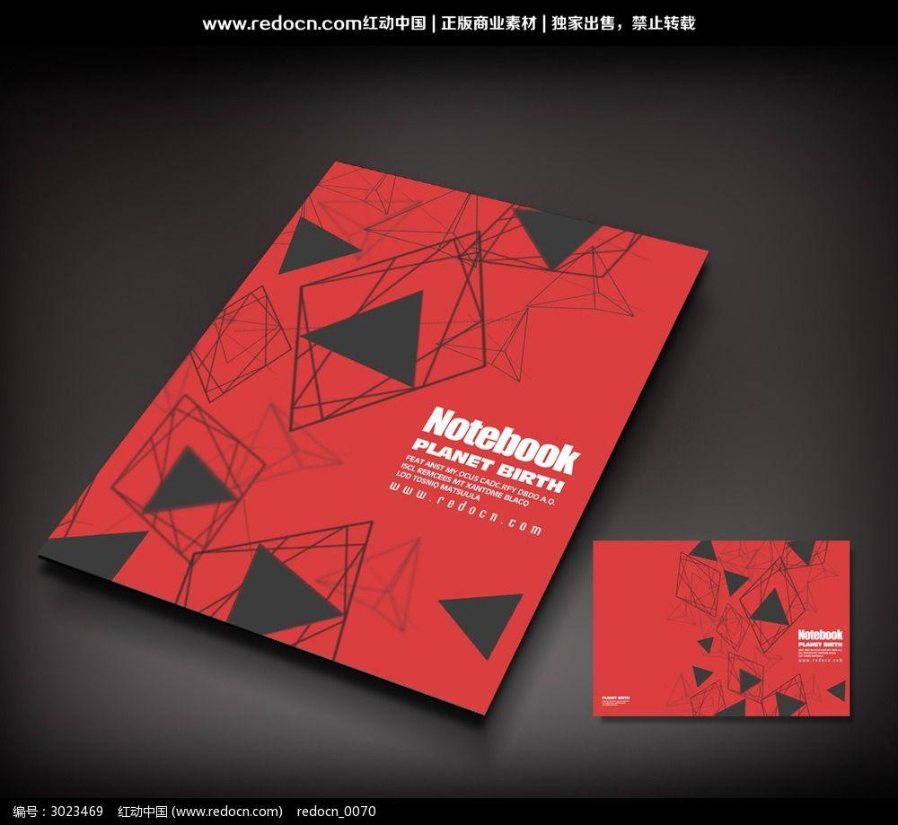 标签:笔记本创意封面  画册封面 封面设计 企业封面 公司图片