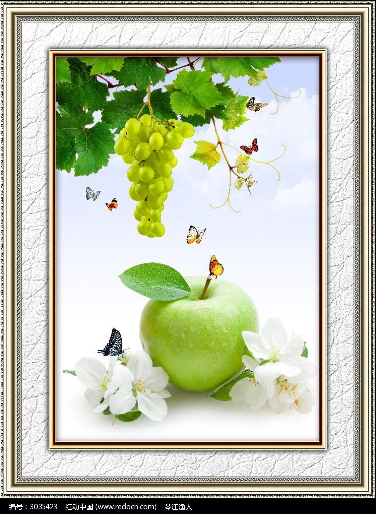餐厅水果装饰画图片