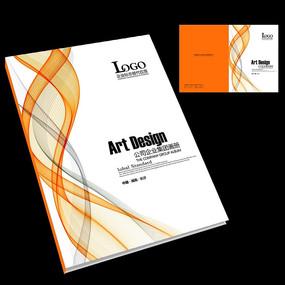 抽像曲线画册封面
