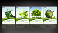 绿色环保企业展板