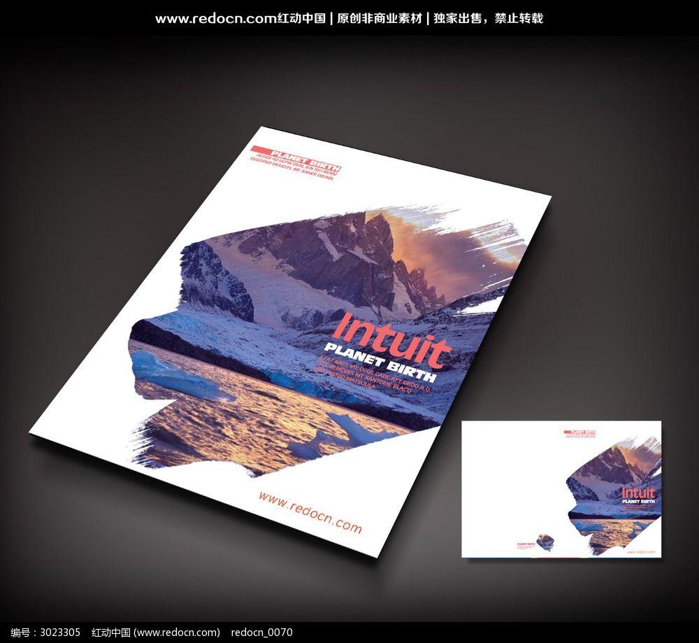 封面设计 企业封面 公司封面图片