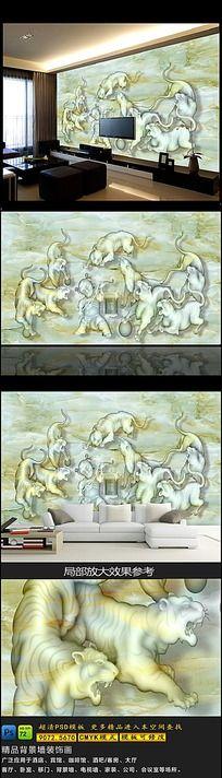 浮雕戏虎图室内背景墙