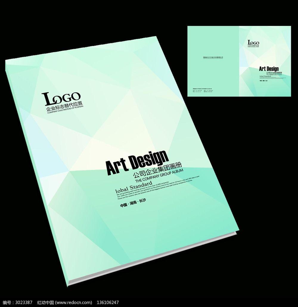 标签:国外简约画册封面设计 封面 画册封面 封面设计 ...
