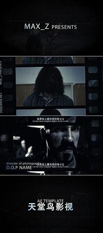 旧式胶片风格的动作电影开场片头