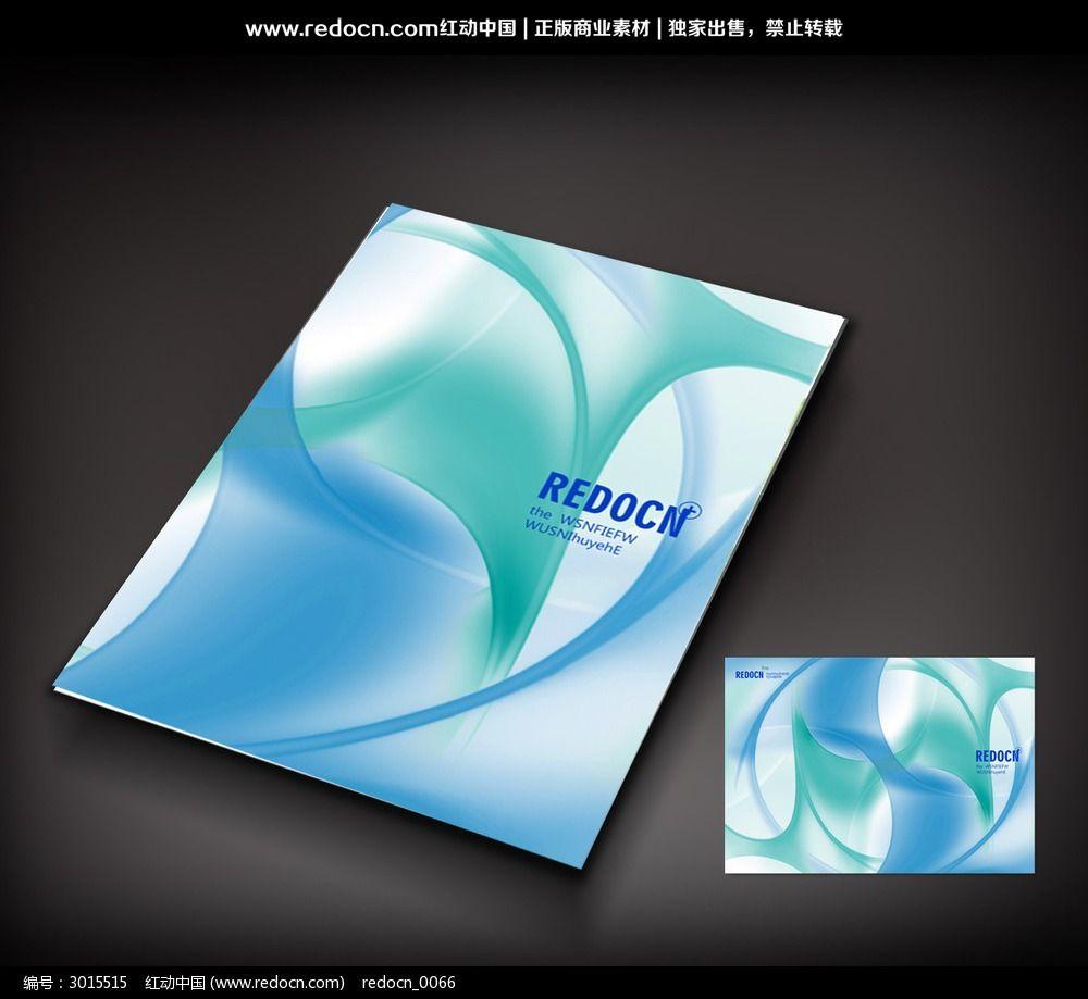 成人类机械_画册设计/封面/纯羊图片素材菜谱书籍奶粉图片