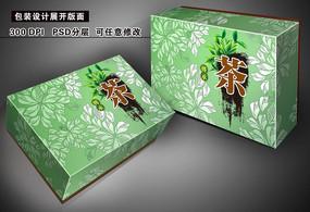 绿茶包装设计