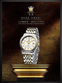 商务手表淘宝促销主图