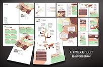 时尚建筑创意画册