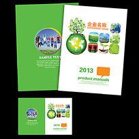 时尚清新绿色画册封面