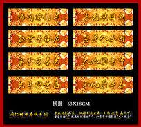 2015金色大气羊年春节对联