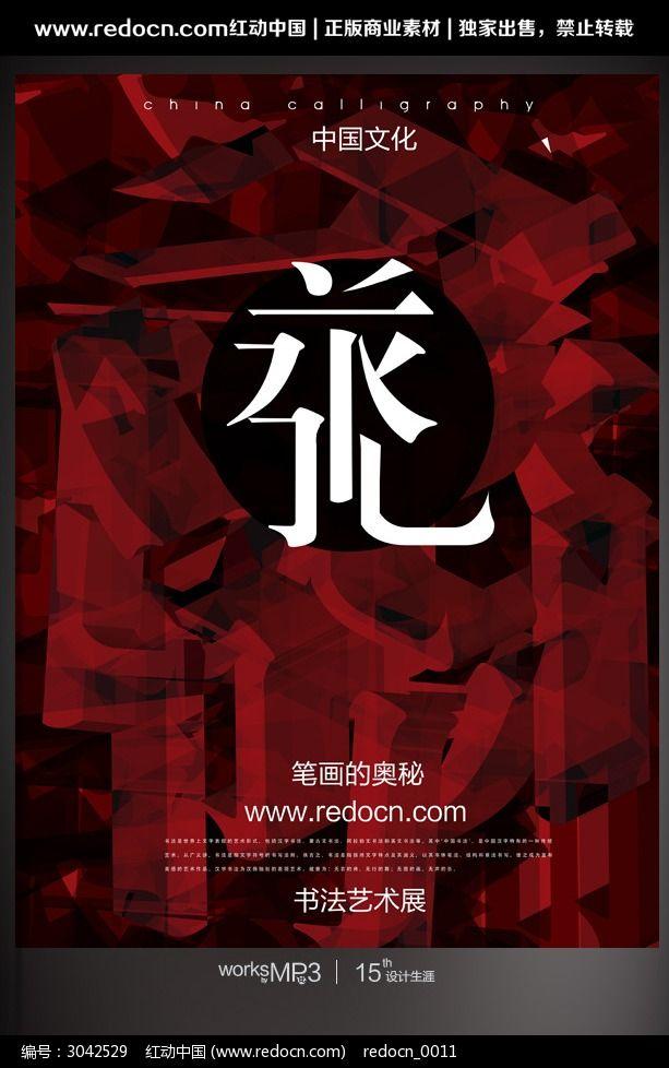 简单图画本封面图片用笔画... img.redocn.com 宽613x978高