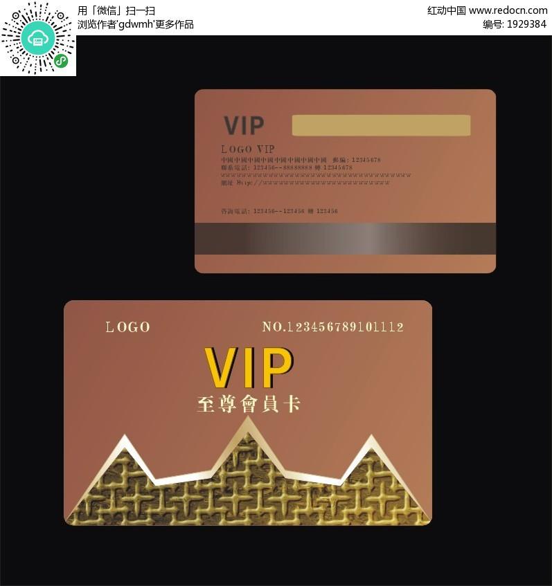 金属拉丝质感砂金浮雕欧式花纹vip贵宾会员卡设计