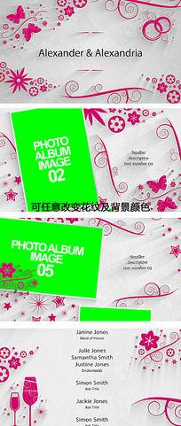 温馨浪漫传统剪纸图案婚礼照片图文展示