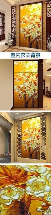 玉雕富贵树玄关装饰画