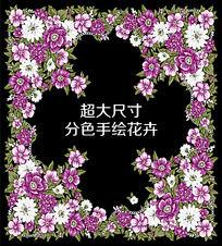花卉花纹插画