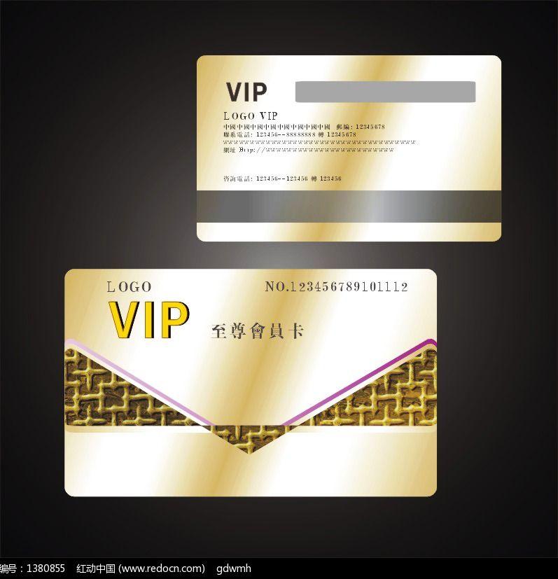 金色时尚金属拉丝质感黄金浮雕欧式花纹vip贵宾会员