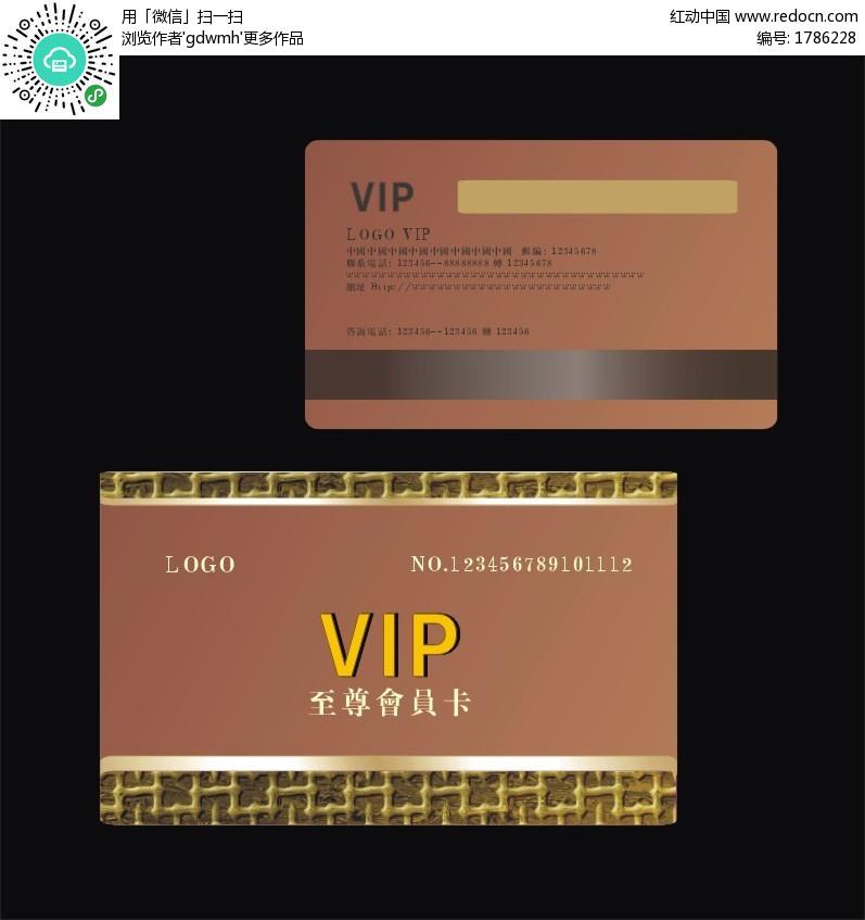 金色尊贵高档金属拉丝黄金浮雕欧式花纹钻石vip系列