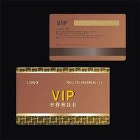 金色尊贵高档金属拉丝黄金浮雕欧式花纹钻石VIP系列会员卡VI设计