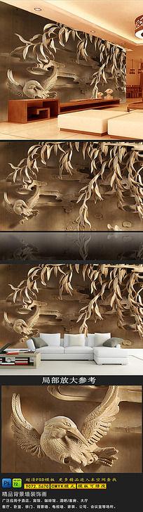 木雕荷花客厅电视背景墙