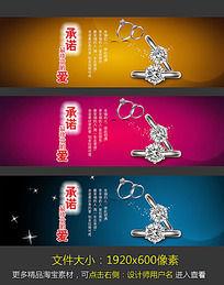 淘宝网店珠宝戒指促销海报