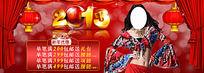 淘宝新年优惠促销广告