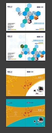 医疗画册封面设计