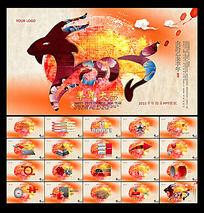 中国风水墨羊年动态ppt模版