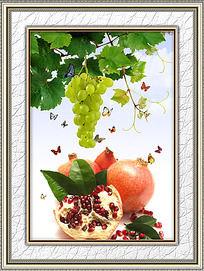 餐厅新鲜石榴水果装饰画