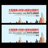 地产建筑企业背景板