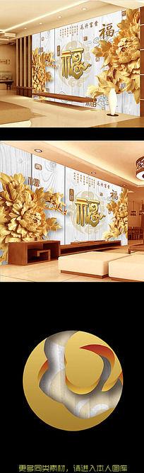 花开富贵木雕百福图电视背景墙