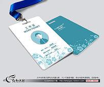 蓝色花朵图案工作证