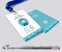 蓝色水纹图案工作证