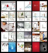 水龙头产品画册