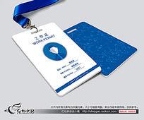 太空科技展览会工作证