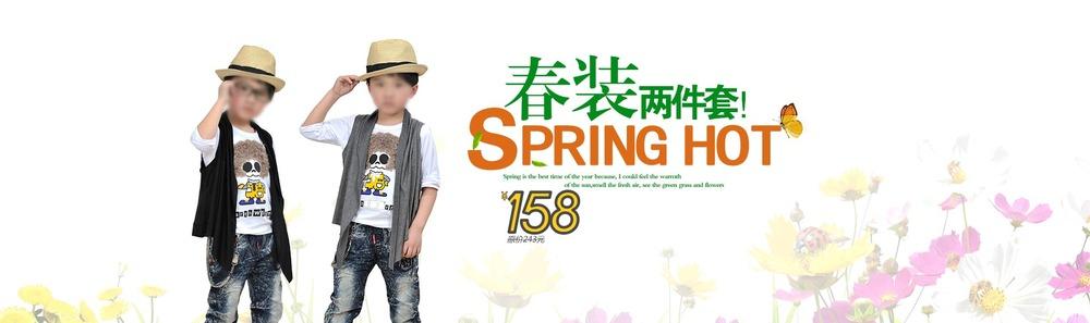 淘宝儿童服装促销海报