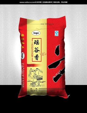 瑶谷香大米包装设计