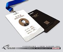 中式水纹背景工作证