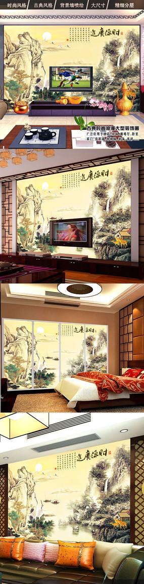 财源广进中式山水画背景墙设计