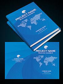 成功企业标书封面