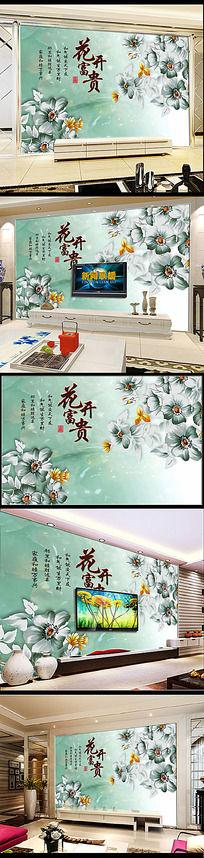 高清花开富贵浮雕手绘电视背景墙