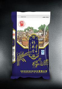 蓝色稻花香大米包装